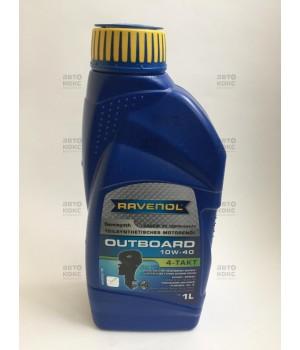 Полусинтетическое моторное масло Ravenol 10W40 для 4-х тактных лодочных двигателей 1л