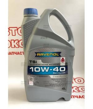 Полусинтетическое моторное масло Ravenol 10W40 TSI 4л