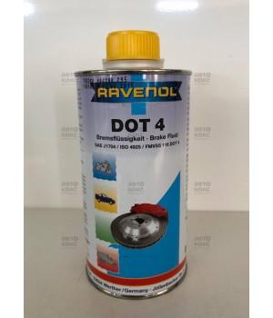 Тормозная жидкость Ravenol DOT4 0.5л