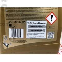 Моторное масло синтетическое Ravenol 5W40 HCS 5L