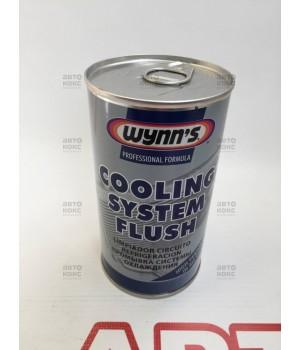Промывка системы охлаждения Wynns PN45944 325 мл