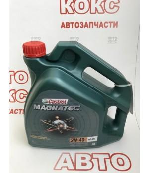 Синтетическое моторное масло Castrol Magnatec 5W40 A3/B4 4L