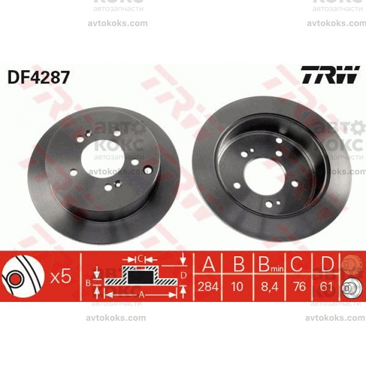 Тормозной диск задний TRW DF4287 Hyundai KIA