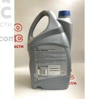 Моторное масло полусинтетическое  Ravenol TSI 10W40 5л