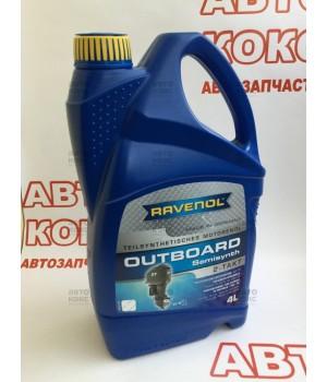 Полусинтетическое моторное масло для 2-х тактных лодочных двигателей Ravenol OUTBOARD 4л