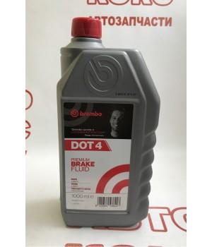Тормозная жидкость Brembo BM L 04 010 DOT4 1L