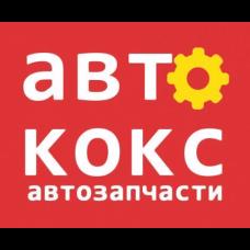 Интернет-магазин Автококс Плюс открыт!