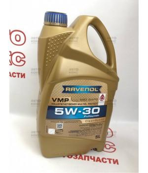 Синтетическое низкозольное моторное масло Ravenol VMP 5W30 MID SAPS 5L