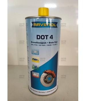 Тормозная жидкость Ravenol  DOT4 1л